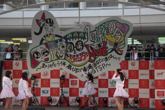 NGT48,加藤美南